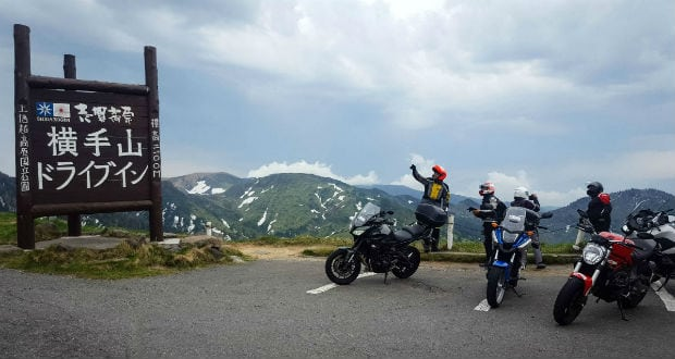 Japan - A Spiritual Motorcycling Experience